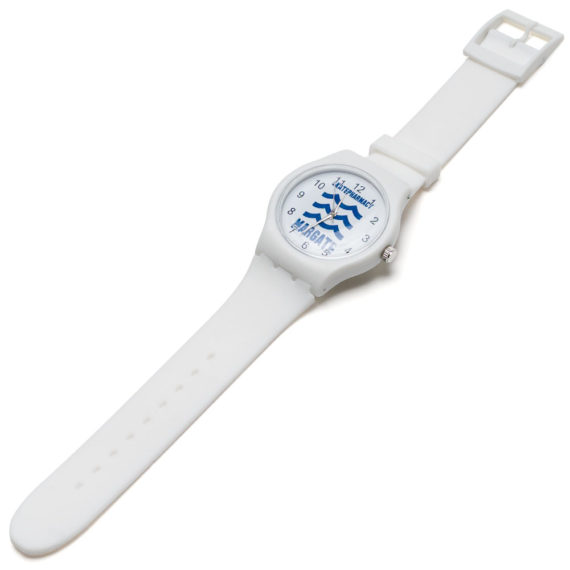 Skate Pharm Wavey Logo Watch White