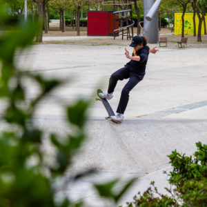 Kane McArthur - Skate Pharm Team Rider